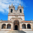 Church of Nazare, Portugal — Stock Photo