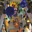 Stock Photo: Shopping mall Vasco dGama