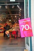 Sprzedaż w sklepie — Zdjęcie stockowe