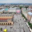 Krakow Market Square — Stock Photo #38982105