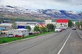 Akureyri cityscape — Stock Photo