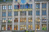 Museum madame Tussaud in Amsterdam — Stock Photo
