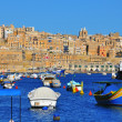 Valletta cityscape — Stock Photo