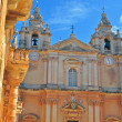 Saint Pauls cathedral in Mdina — Stock Photo #41411065