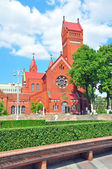 Red church of St Helena in Minsk — Stock Photo