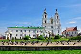 Minsk cityscape — Stock Photo