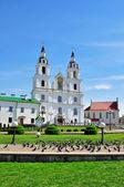 Catedral de Minsk — Foto de Stock