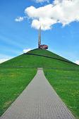 Memorial Mound of Fame in Minsk — Stock Photo