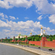 Moscow Kremlin and city centre — Stock Photo #46891631