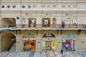 Gum Shopping centre in Moscow, Russia — Stock Photo