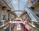 Moscow gum shopping mall — Stock Photo