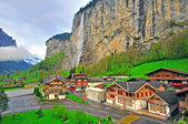 Lauterbrunnen — Photo