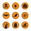 Halloween stickers — Stock Vector #32845731