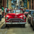 Beautiful  vintage retro car on old street of Havana town, Cuba — Stock Photo #43400547