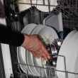Dishwasher — Foto de stock #28124087