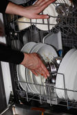 Dishwasher — Photo
