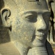 Stock Photo: Ramses or pharaoh