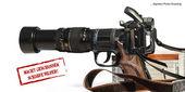 Broń cyfrowych 001 — Zdjęcie stockowe