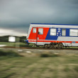 Train in motion 003 — Stock Photo