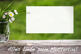 For mother day 002 — Stock Photo