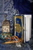 Quran — Stockfoto