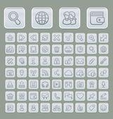 Universal Web Icons Set Soft Grey Edition — Stock Vector