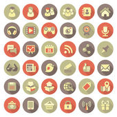 Modern Flat Social Networking Icons — Stock vektor