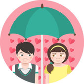 First Love — Stock Vector