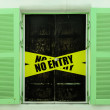 Stock Photo: No entry door
