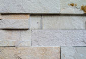 Modern Stone Wall and Background — Stock Photo