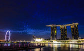 Early Morning of Marina Bay — Stock Photo