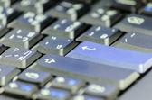 Keyboard enter key — Stock Photo