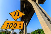 U Turn under Bhumibol Bridge in Thailand — Stock Photo