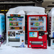 Sapporo, Japan - March 08, 2014: The automatic vending machine o — Stock Photo