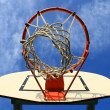 Stock Photo: Hoop