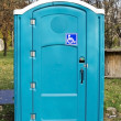 Porter potty — Stock Photo
