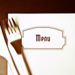 Stock Photo: Menu
