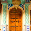 Arabic entrance — Stock Photo