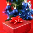 Stock Photo: Christmas tree with decorations and gifts
