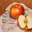 Stock Photo: Ripe red apples