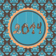 New Year Card hanging figures vintage vector — Stock Vector #36212107