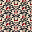 Vecteur: Seamless pattern texture background vector