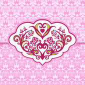 Greeting card cute pink vintage vector layout — Cтоковый вектор