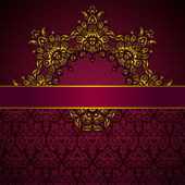 Luxury Royal Vector card Frame Background — Stock Vector