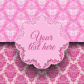 Romantic cute frame valentines vector — Cтоковый вектор