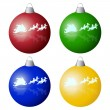 Stock Vector: Christmas Tree Balls