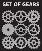 组的齿轮 — 图库矢量图片