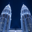 KLCC Tower — Stock Photo