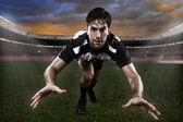 игрок в регби — Стоковое фото
