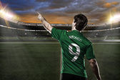 Mexican soccer player — Stock Photo